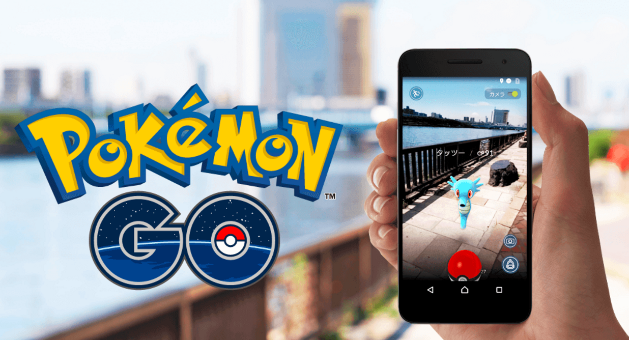 『Pokémon GO』公式サイト7